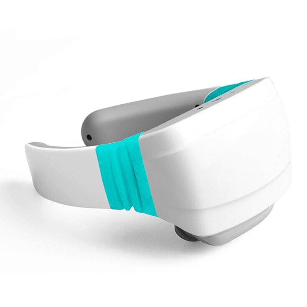 オーストラリア斧水銀のヘルスケア子宮頸機器の充電パッチマッサージワイヤレスリモコンマッサージャー快適なエレクトリックネック -疲れを解消します (色 : 白, サイズ : ワンサイズ)