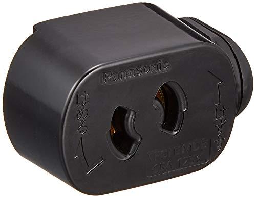 パナソニック(Panasonic) 照明器具配線 ショップライン 抜け止めコンセント プラグ 黒 DH8530