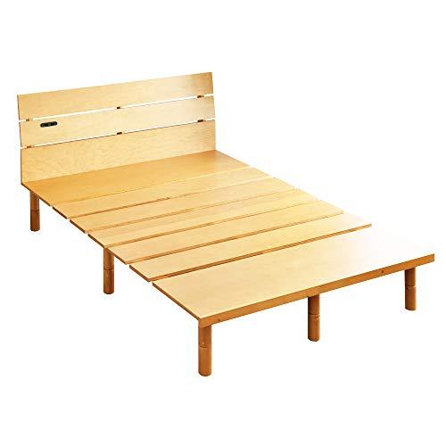 タンスのゲン すのこ式ベッド セミダブル 幅120cm 【ベッドフレーム単品】 高さ3段階調節 天然木 2口コンセ...