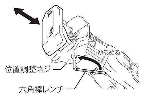 マキタレシプロソー充電式18VJR184DRF3Ahバッテリ・充電器・ケース付