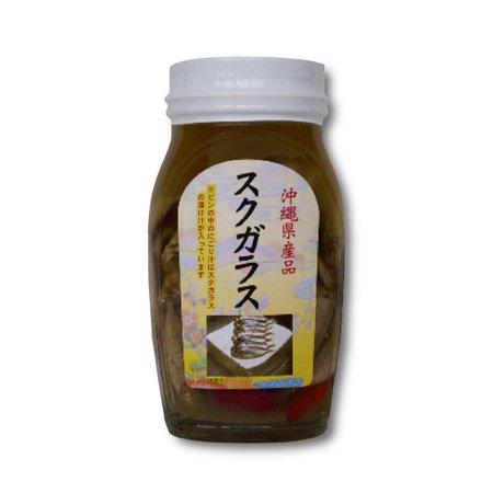 沖縄産 スクガラス(塩漬け)(アイゴの稚魚) 2個(1個・120g)