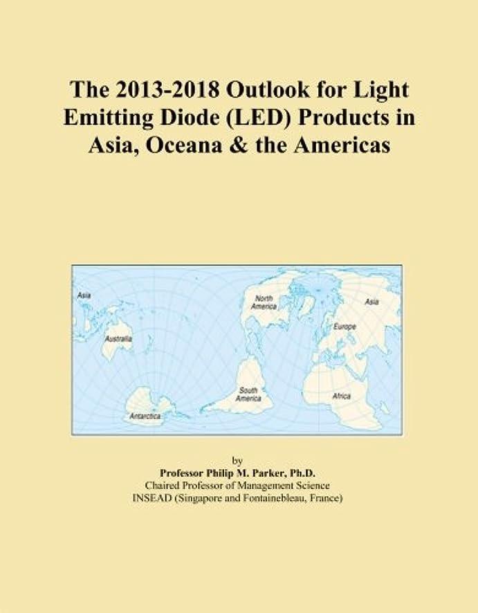 ファイアルくるみ仮称The 2013-2018 Outlook for Light Emitting Diode (LED) Products in Asia, Oceana & the Americas