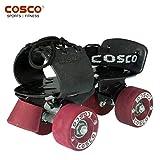 Cosco Tenacity Super Roller Skate, Senior (Multicolor)
