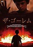 ザ・ゴーレム[DVD]