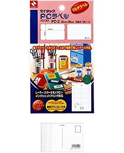 ニチバン マイタックPCラベル 白無地 PC-2 25mmX38mm 100片入 + 画材屋ドットコム ポストカードA