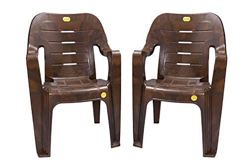 Anmol Plastic Chairs Modern Arm Rest Armchair (Plastic ,Brown,2 Pieces)
