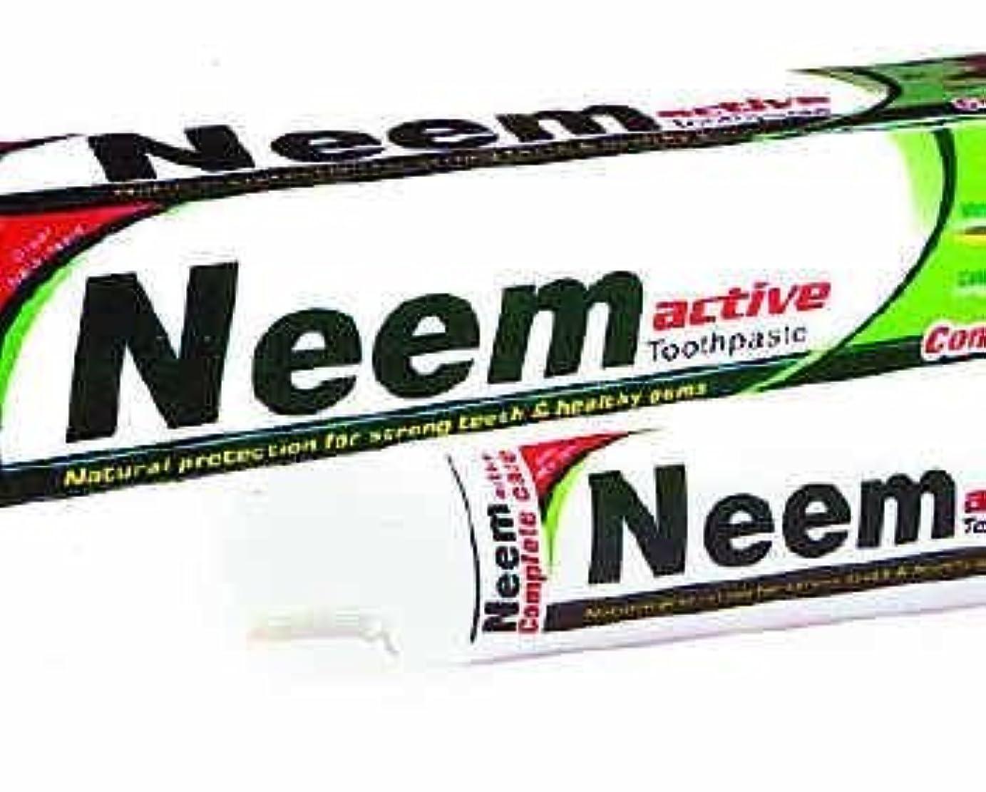 人に関する限り免除動機Neem Active Herbal Toothpaste 125g - Natural Protection for Strong Teeth & Healthy Gums by Crazee Deal