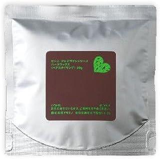 アリミノ ピース ハードワックス チョコ 80g 詰め替え リフィル
