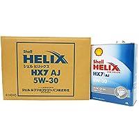 【6缶セット 5W30】 Shell HELIX ヒリックス HX7 AJ 5W-30 SP/RC GF-6A エンジンオイル 4L×6缶 合成油(XHVI) 国内正規品
