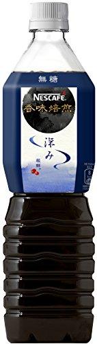 ネスカフェ 香味焙煎 深み ボトルコーヒー 無糖 900ml×12本