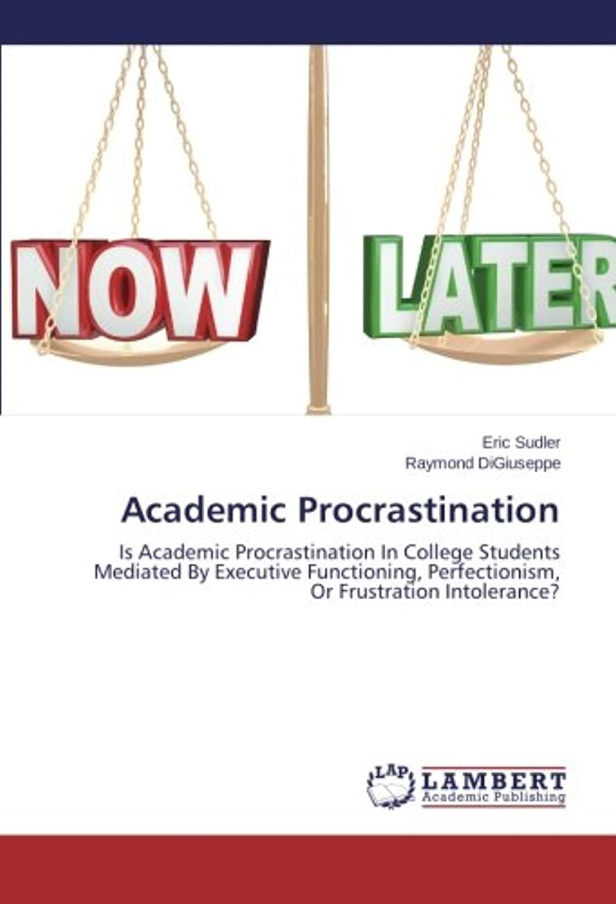 第アボート陪審Academic Procrastination