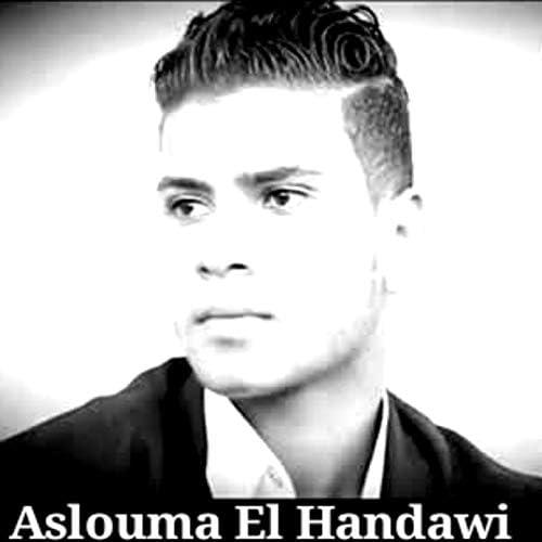 Aslouma El Handawi