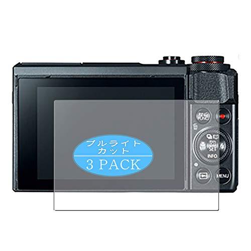 3枚 VacFun ブルーライトカット フィルム , キヤノン Canon PowerShot G7 X Mark II / G7X Mark 2 向けの ブルーライトカットフィルム 保護フィルム 液晶保護フィルム(非 ガラスフィルム 強化ガラス ガラス ケース カバー ) ニューバージョン