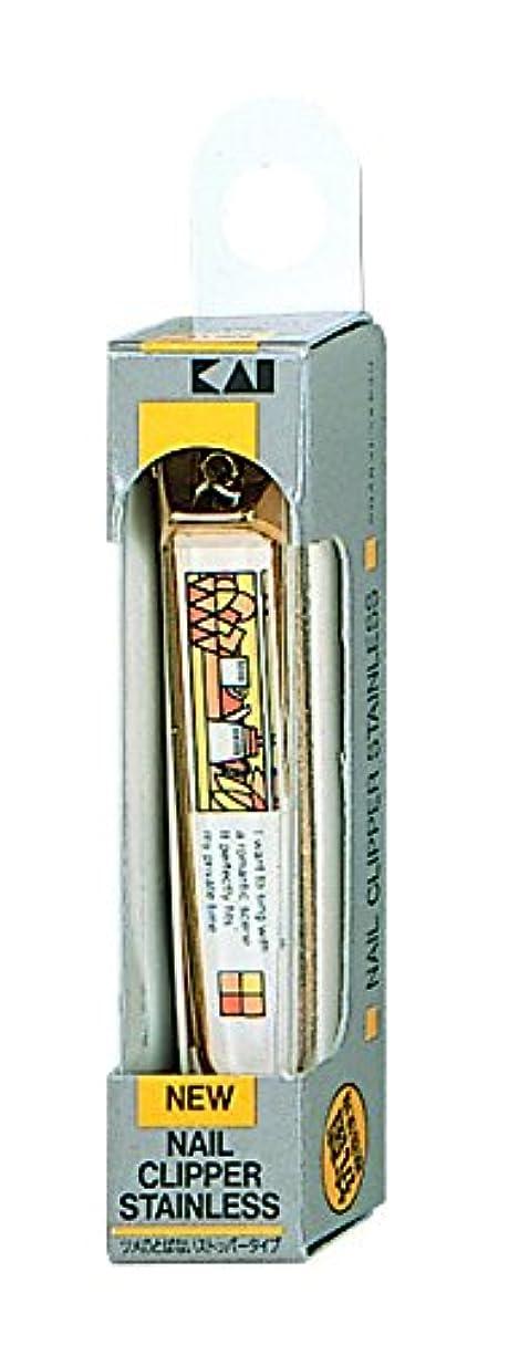 シーボード買い手ハッチ貝印 爪切(ニューネイルクリッパー) KE-0234(S)ステンドカラー