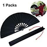 Large Folding Hand Fan Rave Folding handheld fans Silk Hand Fans Chinese Tai Chi Foldable Handheld Fans Dance Fan for Men and Women Performance, Dance, Decorations, Festival, Gift (Black, 1-Pack)