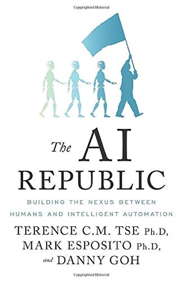 ボトルネック知的ベアリングThe AI Republic: Building the Nexus Between Humans and Intelligent Automation