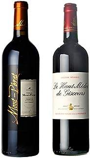 『神の雫』に登場した2大人気のボルドーワイン モンペラ・オーメドックジスクール2本セット ブドウ柄ワイン箱入り