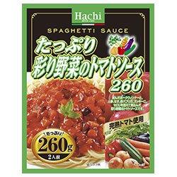 ハチ食品 たっぷり彩り野菜のトマトソース260 260g×24個入×(2ケース)