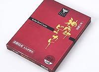 ★20箱セット★  神戸牛ビーフカレー 赤箱 200g ×20箱セット (箱入) 【全国こだわりご当地カレー】