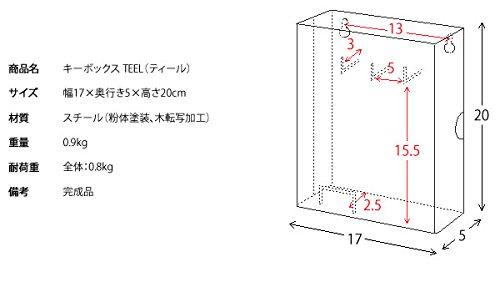 宮武製作所TEERキーボックスナチュラルKB-1000M_NT