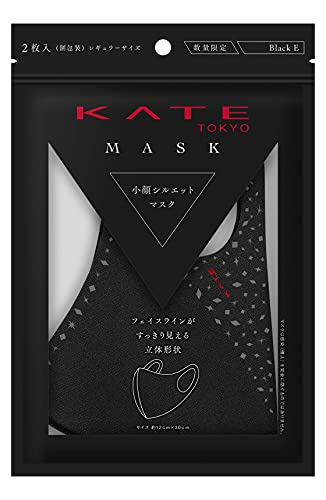 KATE(ケイト) マスク (ブラックE) II 2枚