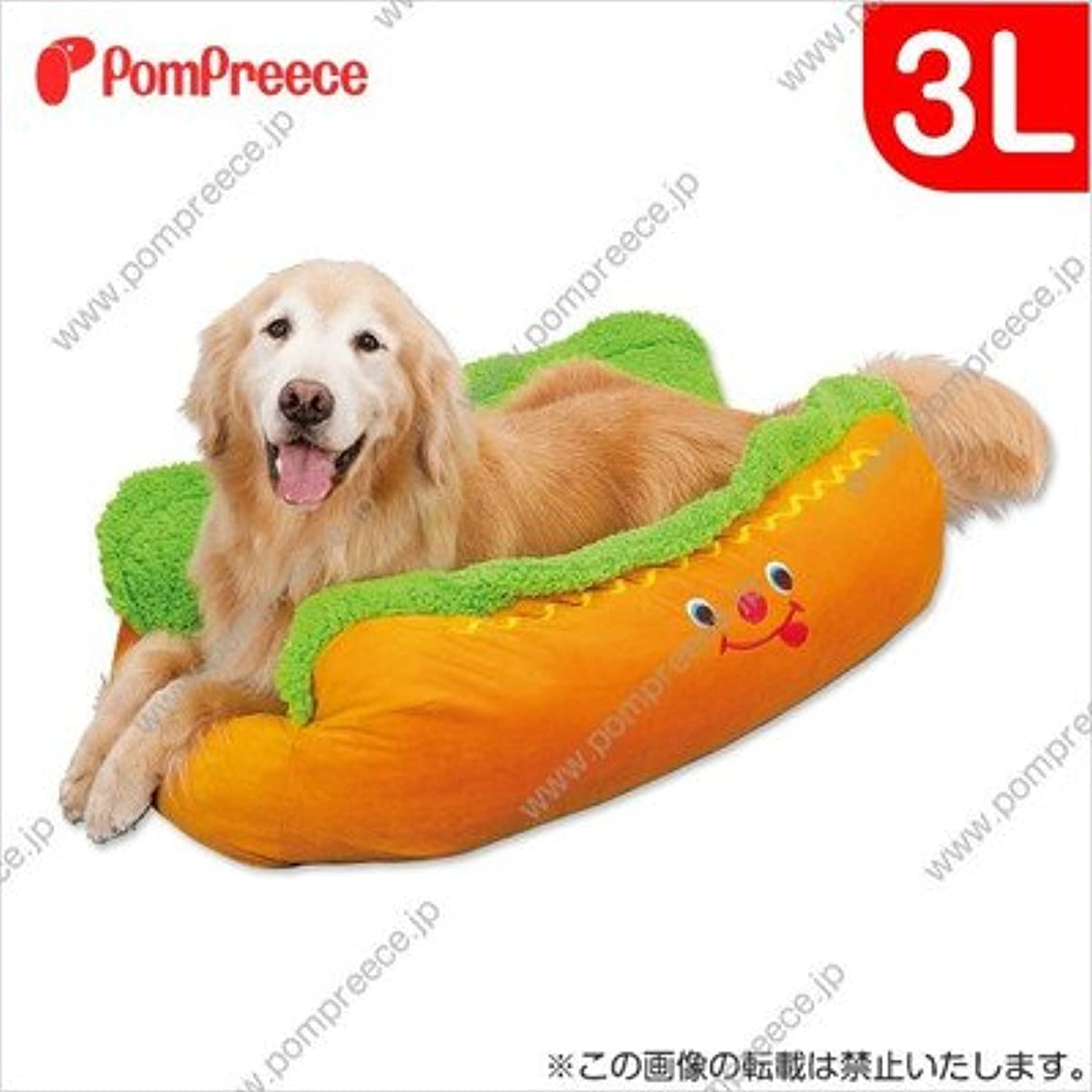 嫌な揺れるお尻ノーブランド品 ホットドッグカドラー(ベッド) 3L (ペット用 大型犬 カドラー ベッド)