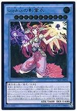 Yu-Gi-Oh! Nekroz of Sophia CROS-JP038 Ultimate Japan