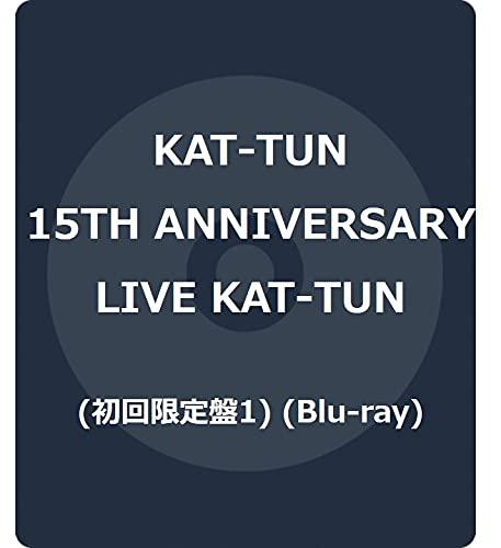 15TH ANNIVERSARY LIVE KAT-TUN (初回限定盤1) (Blu-ray)