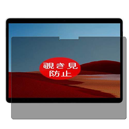 VacFun Anti Espia Protector de Pantalla, compatible con Microsoft Surface Pro X 13', Screen Protector Filtro de Privacidad Protectora(Not Cristal Templado) NEW Version