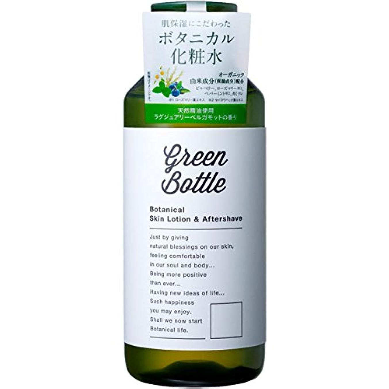 メンタル鉱石凝視グリーンボトル ボタニカル化粧水