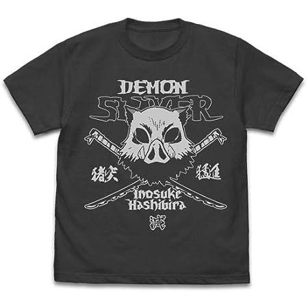 鬼滅の刃 嘴平伊之助 Tシャツ SUMI Lサイズ