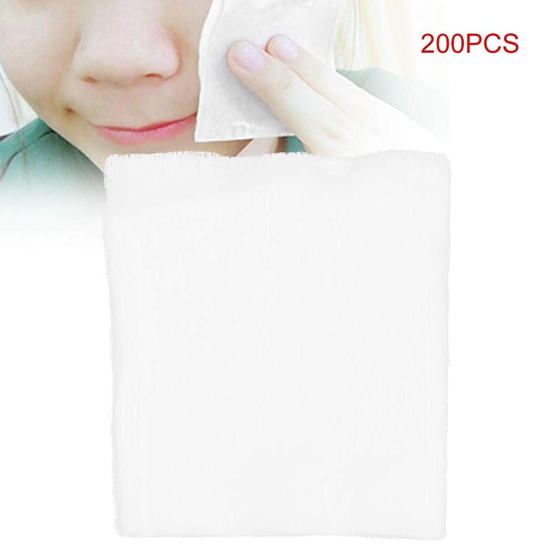 まつげ可能性ビデオ化粧 タオル フェイスクレンジングパッド 化粧品 除去ツール 200個