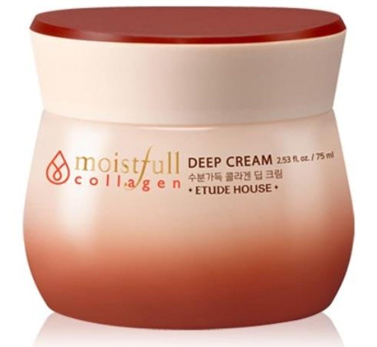 レオナルドダ思い出させる混乱させる[エチュードハウス] ETUDE HOUSE [モイストフルコラーゲ 深いクリーム] (Moistfull Collagen Deep Cream) [並行輸入品]