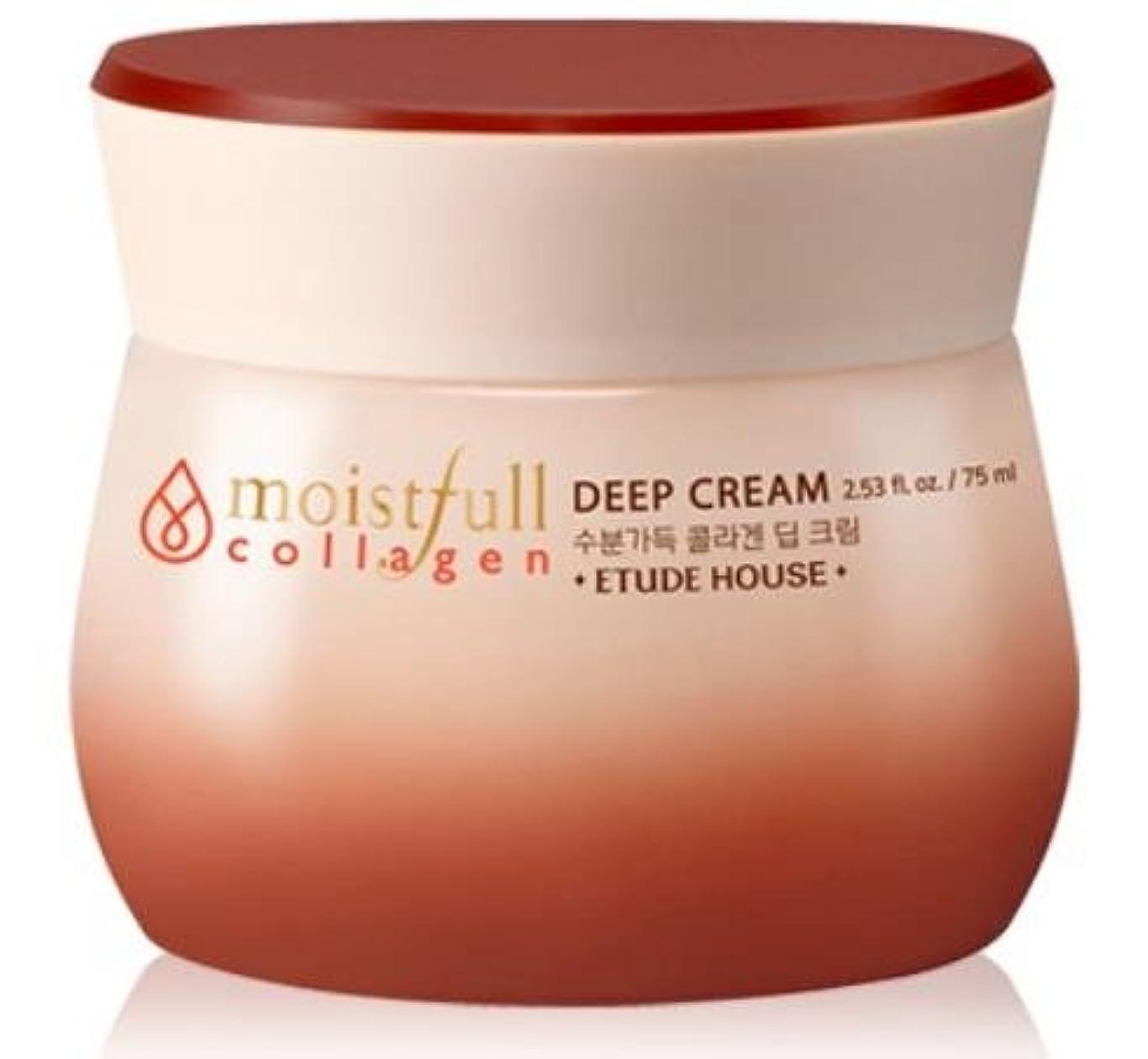 スイ名義で怒って[エチュードハウス] ETUDE HOUSE [モイストフルコラーゲ 深いクリーム] (Moistfull Collagen Deep Cream) [並行輸入品]