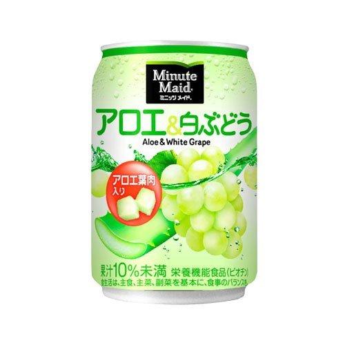 ミニッツメイド アロエ&白ぶどう 280ml×72本 缶