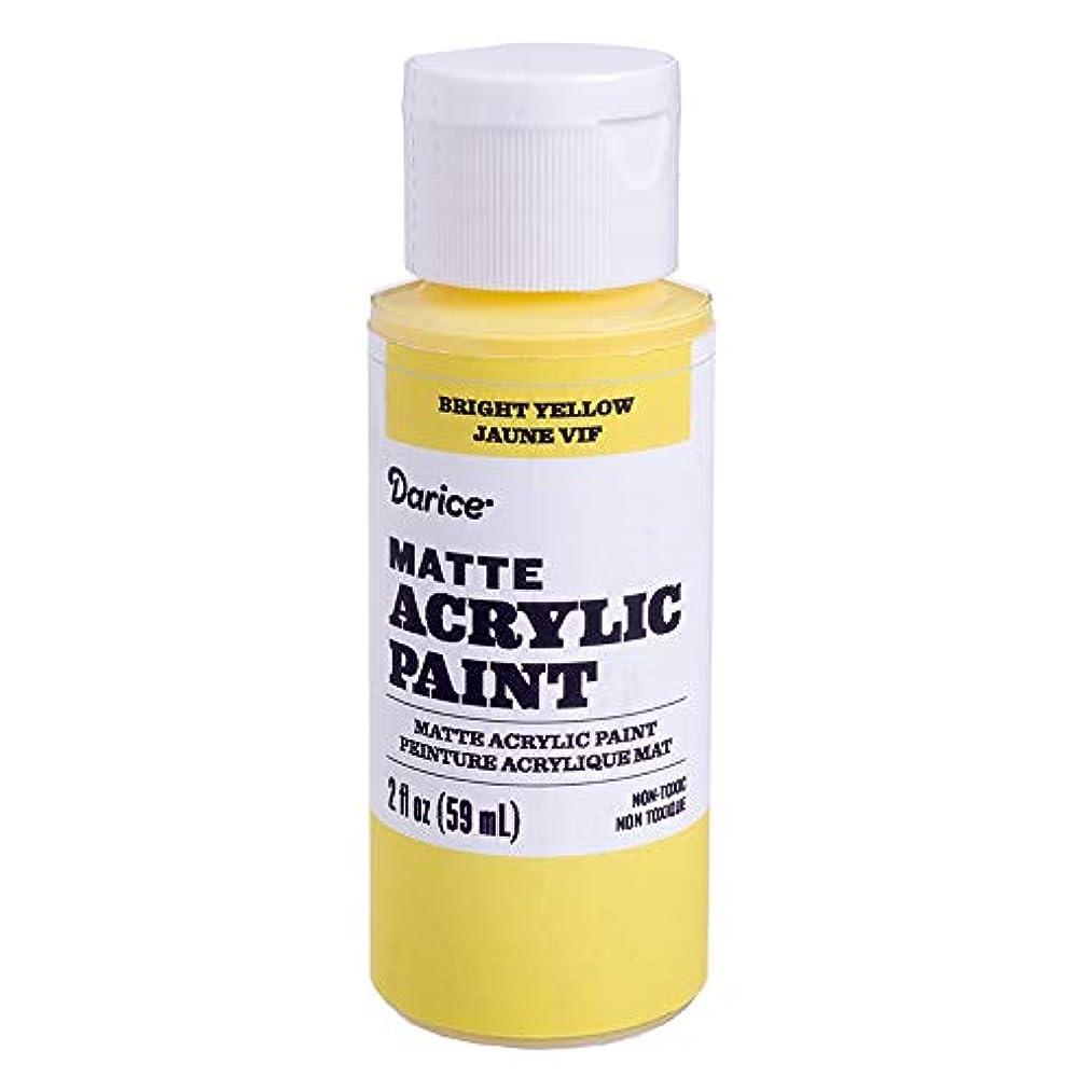 Darice DPCS152-63 Matte Bright Yellow, 2 Ounces Acrylic Paint