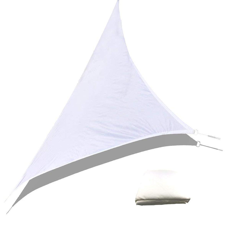 ToomLight Sun Shade Sail,Triangle Sun Protection Canopy, Garden Courtyard Shade Sails, Polyester Cloth Waterproof Shade Sails, Triangle Sail Metal Buckle Model