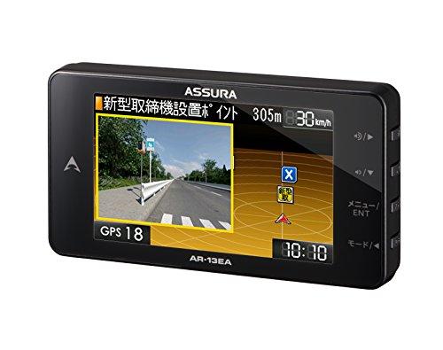 セルスター レーダー探知機 AR-13EA 日本製 3年保証 GPSデータ更新無料 OBDII対応 ガリレオ衛星対応 逆走警告&高速道逆走注意エリアを収録 AR-13EA 3.2インチ