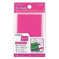 ヤマト フィルムふせん Chigiru チギル 暗記用 ピンク CHA-P 【まとめ買い5個セット】