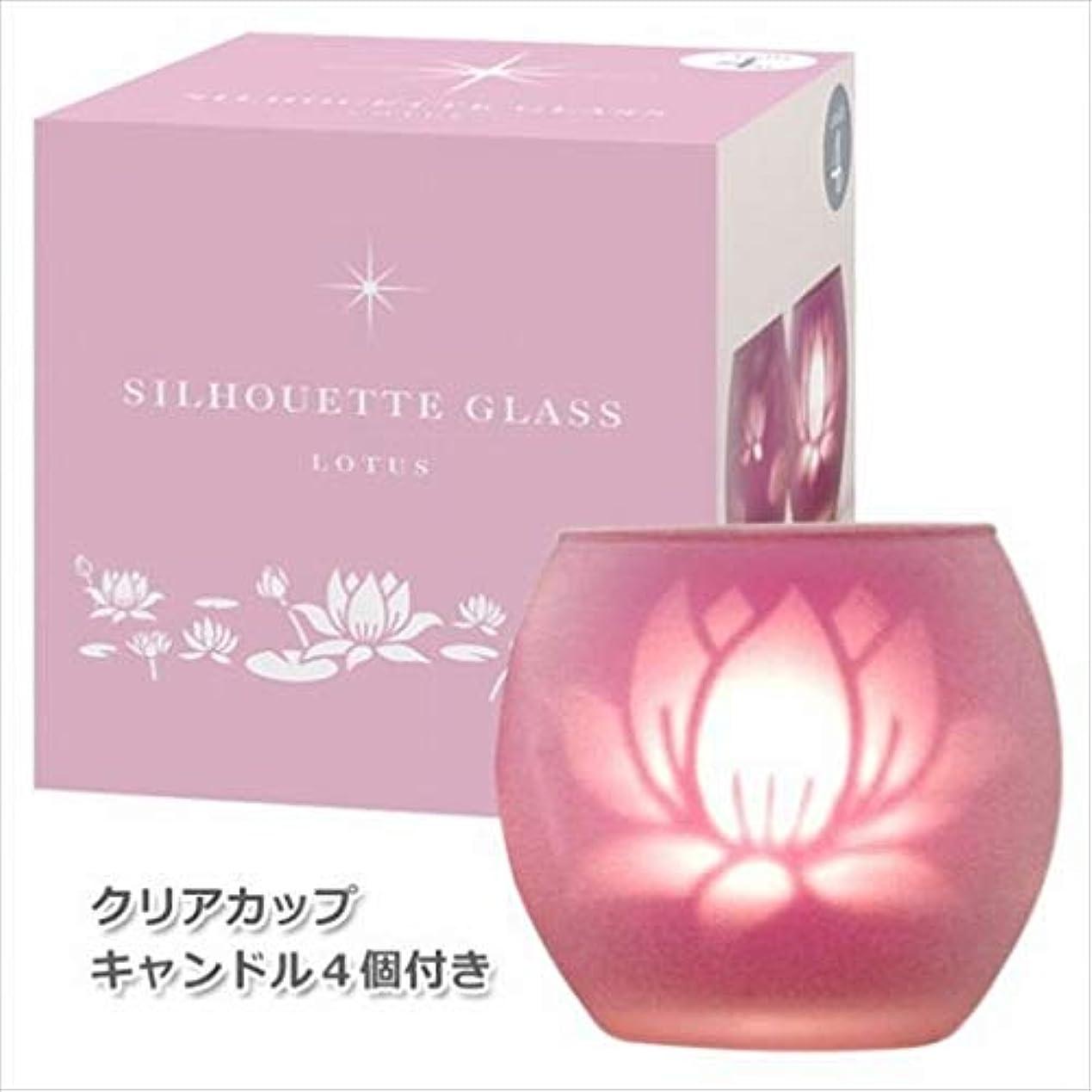 プール隠すメンバーカメヤマキャンドル(kameyama candle) ロータスシルエットグラス【キャンドル4個付き】