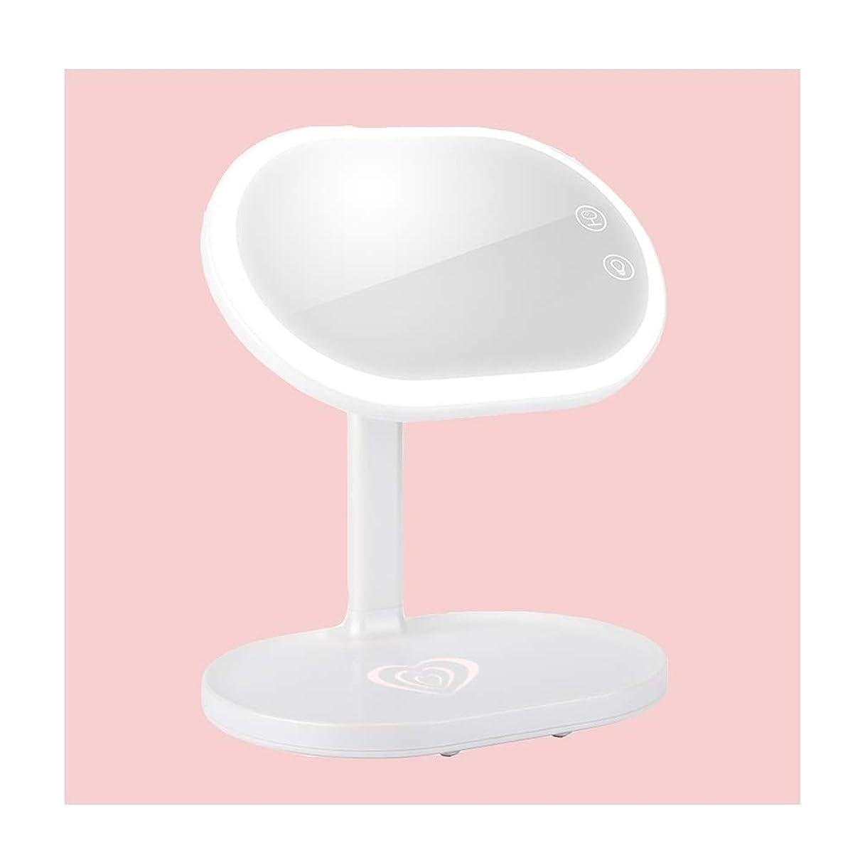 乳製品朝の体操をするラテンALGWXQ LED化粧鏡 贈り物 携帯電話のワイヤレス充電 180°調整 多機能 フィル顕微鏡、 230x260x160mm (Color : White)