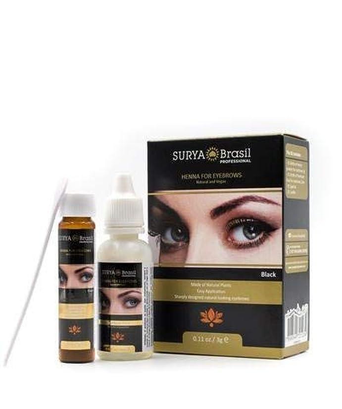 そう北方先行するSurya Brasil Products 眉毛のためのヘナ、 0.11液量オンス ブラック