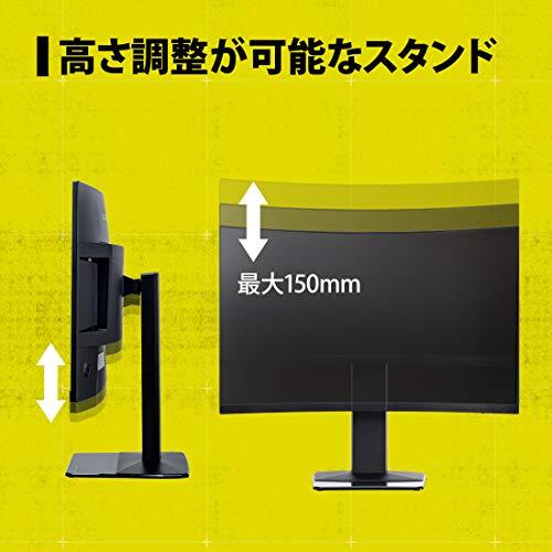 プリンストンULTRAPLUSゲーミングモニター31.5型(DisplayHDR400/WQHD/144Hz/FreeSync2/曲面ディスプレイ)PTFGHB-32C