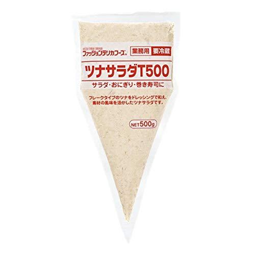 【冷蔵】 ケンコーマヨネーズ ツナサラダT 500g 業務用 フレークタイプ サラダ おにぎり