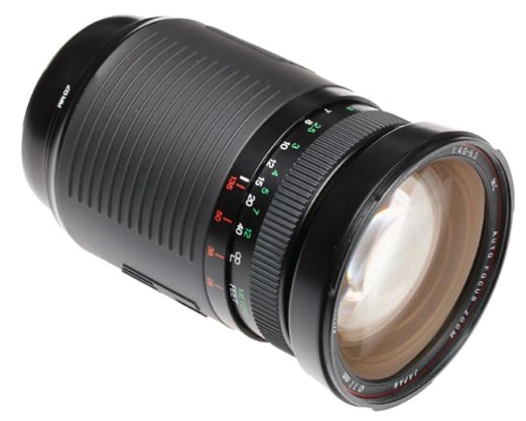 Vivitar 28-300mm Series One Zoom Lens for Minolta-AF SLRs