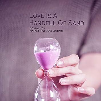 사랑은 한 줌의 모래