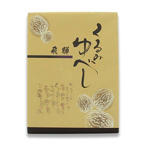 飛騨 くるみゆべし(12個入)/クルミ 胡桃 柚餅子 和菓子//