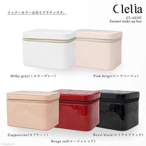 Clelia『メイクボックス』