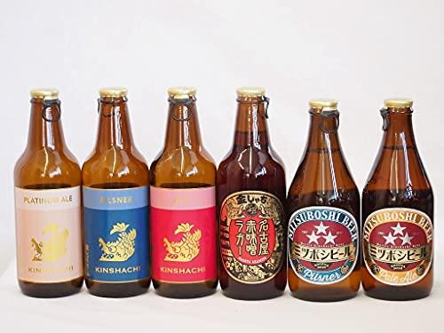 クラフトビール6本セット(アルト ピルスナー プラチナエール ミツボシピルスナー ミツボシペールエール 名古屋赤味噌ラガー) 330ml×6本
