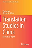 Translation Studies in China: The State of the Art (New Frontiers in Translation Studies)